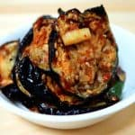 Korean Grilled Eggplant