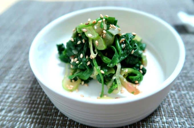 Korean Seasoned Spinach