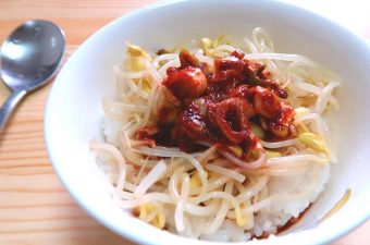 Soybean Sprout Bowl