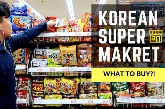 KoreanPantryEssential