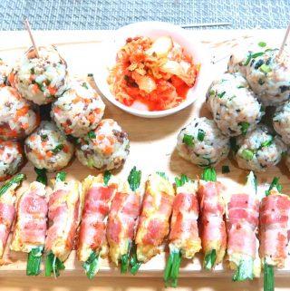Korean Finger Food