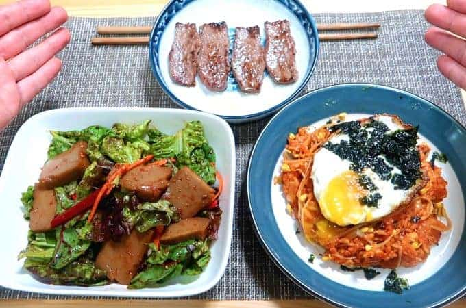 Dotorimuk, Beansprout Rice & Grilled Beef