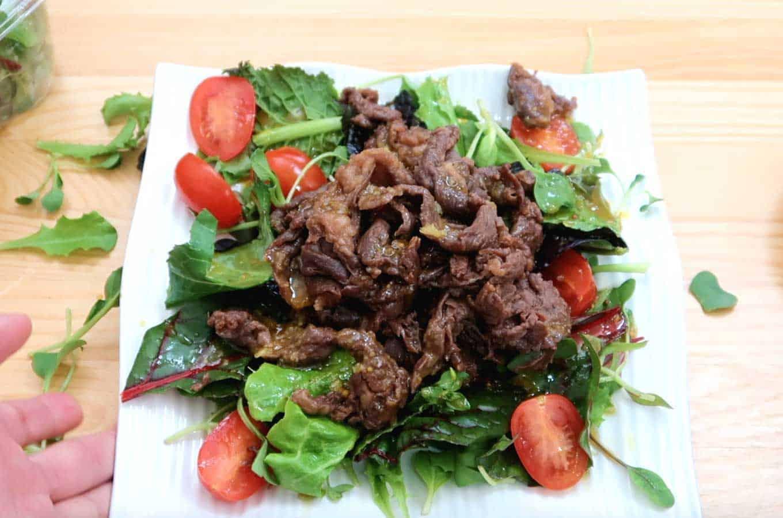 Bulgogi Salad