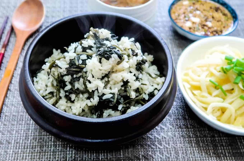 Gondre Rice