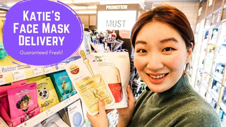 Korean Face Mask Subscription - Katie's Face Mask Delivery