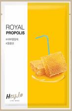 Heylo - Royal Propolis