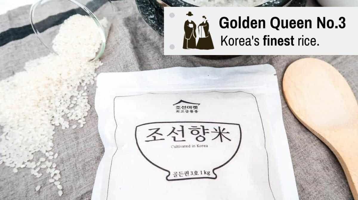 Golden Queen No3 Rice