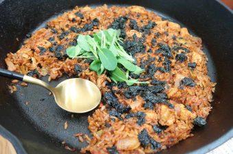 Dakgalbi Fried Rice