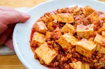 Mapo Tofu Banchan