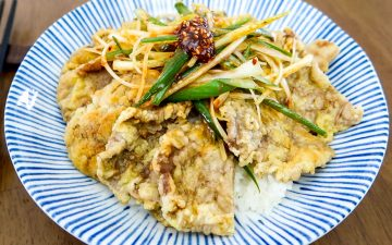 Yukjeon Rice Bowl