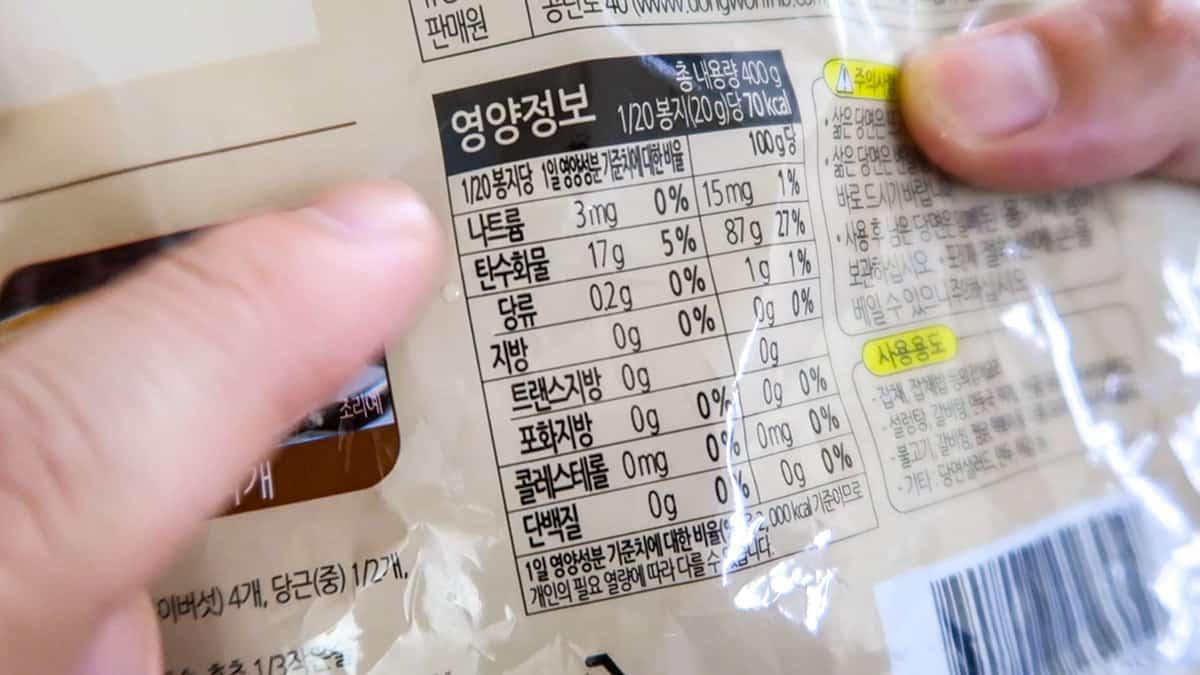 Dangmyeon Noodles - Nutrition