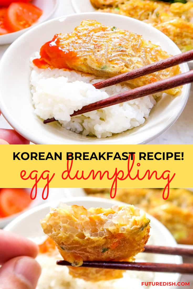 Korean Egg Dumpling - Breakfast Banchan