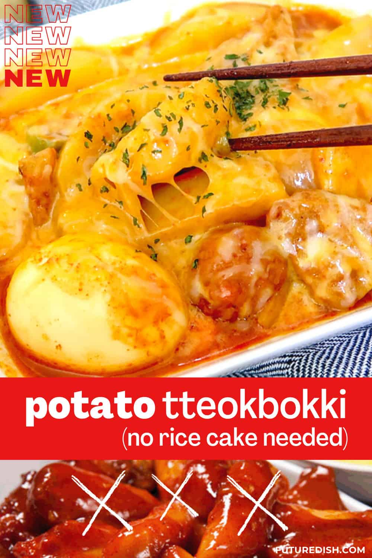 Potato Tteokbokki Pinterest