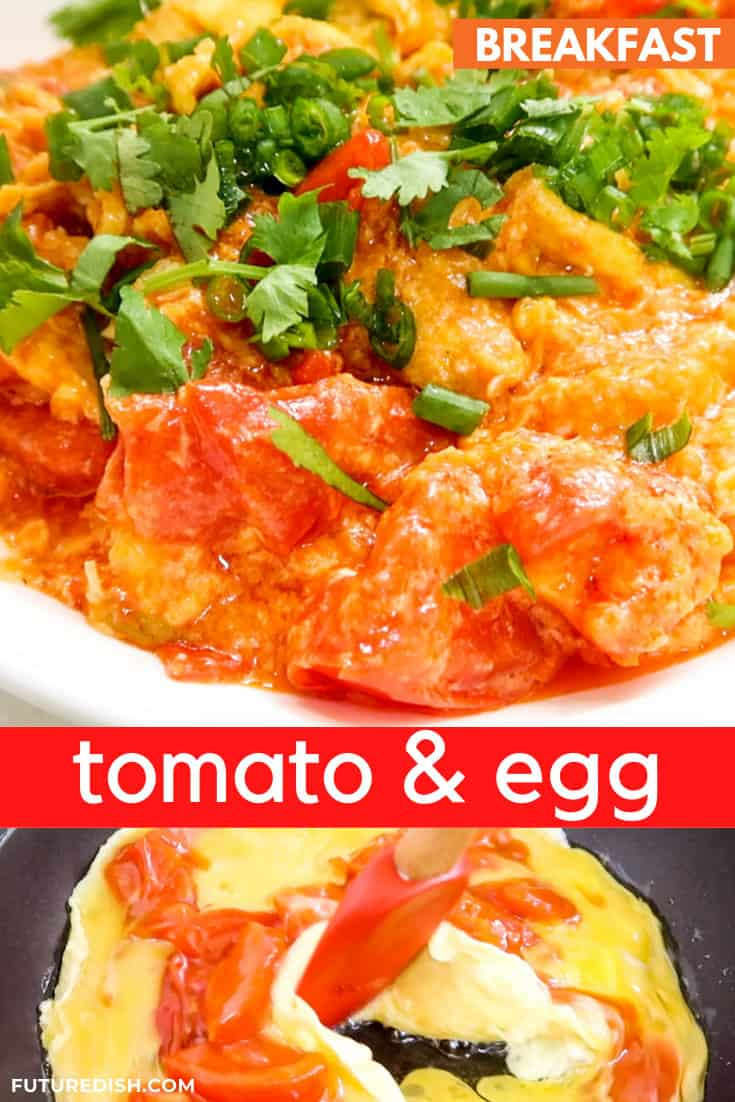 Tomato Egg Stirfry - Iconic Chinese Breakfast Item!