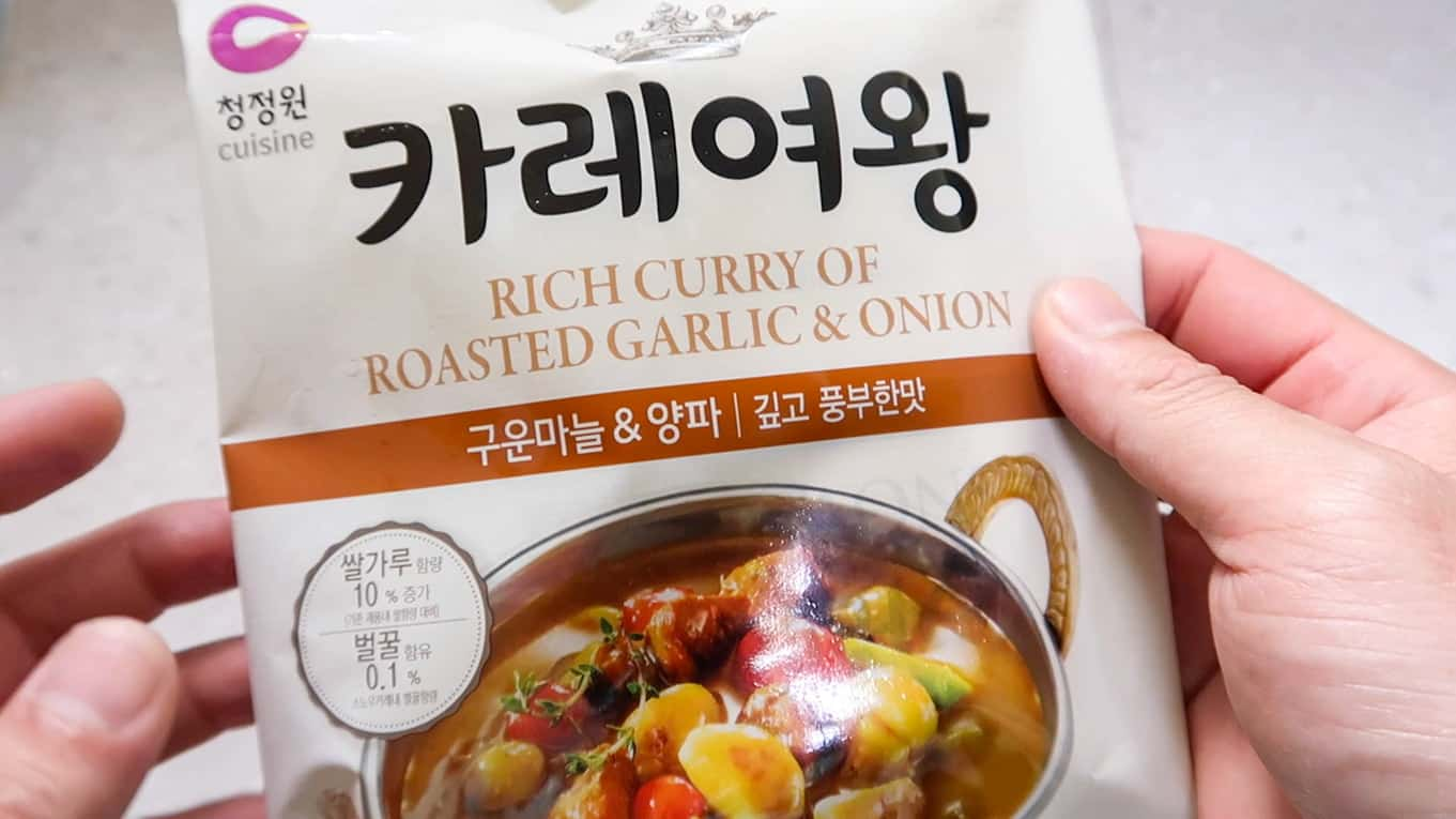 Korean Curry Powder