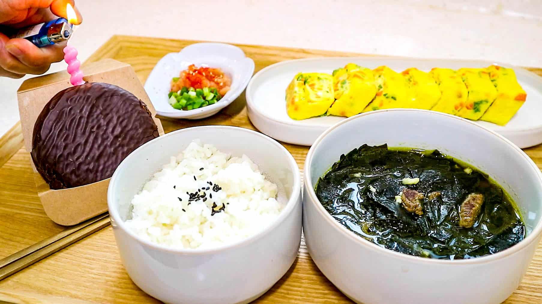 Korean Birthday Food - Breakfast Set Meal