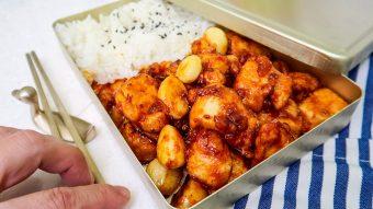 Spicy Garlic Dakgangjeong
