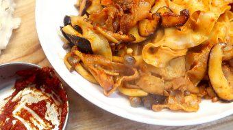 Gochugaru Noodles