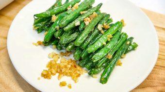 Chinese Garlic Fried Greens